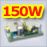 150W_Open_Frame_Power_Supply