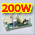200W_Open_Frame_Power_Supply