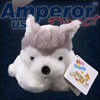 Skype Stuffed Animal Webcam - Howard the Husky